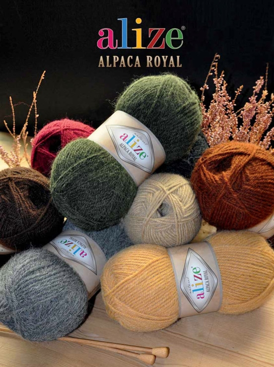 ALIZE Alpaca Royal (Ализе Алпака Роял)